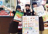 ファーストキッチン イオンスタイル湘南茅ヶ崎店のアルバイト情報