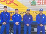 株式会社 中国トラック 西部営業所のアルバイト情報