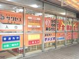 免許ゼミナールサクセス鮫洲校のアルバイト情報