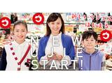ウジエスーパー 田尻店のアルバイト情報