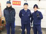 関西急送株式会社 姫路支店のアルバイト情報