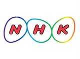 NHK静岡放送局のアルバイト情報
