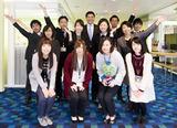 株式会社テレコメディア ※徳島コールセンターのアルバイト情報