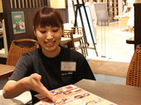 ロンフーダイニング イオンモール広島府中店のアルバイト情報