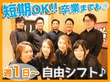 秋田個室居酒屋 柚柚〜yuyu〜 秋田駅前店のアルバイト情報