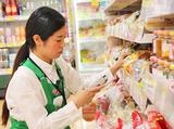 スギ薬局グループ ジャパン信楽店のアルバイト情報