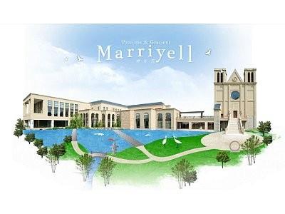 マリエール神水苑 のアルバイト情報