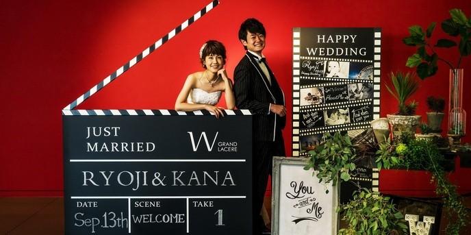 Wグランラセーレ熊本 のアルバイト情報