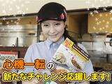 カレーハウスCOCO壱番屋 西春店のアルバイト情報