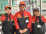 吹田東SS  (株式会社ダイヤ昭石)のアルバイト情報