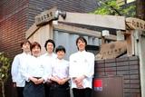 たまな食堂 南青山店 (株式会社たまな)のアルバイト情報