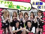 MEGAコンコルド1515 大垣インター南店のアルバイト情報