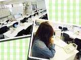 株式会社エコライフジャパンのアルバイト情報