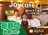 ジョイフル 三日月店のアルバイト情報