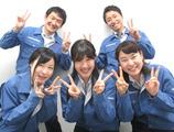 株式会社日本アシスト (ksr001)のアルバイト情報