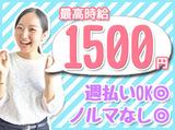 Suprieve株式会社【伏見桃山エリア】のアルバイト情報