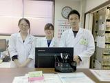 セツルメント診療所のアルバイト情報