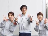 京都生活協同組合 洛東支部のアルバイト情報