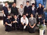 株式会社フォーシーズンズ 横須賀本店のアルバイト情報