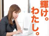 株式会社SNG (若者就業サポート事業部)のアルバイト情報
