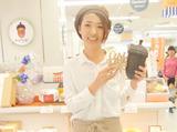 kunugi そごう広島店のアルバイト情報