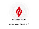 株式会社プレンティーアップのアルバイト情報