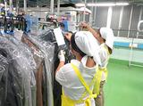 ポニークリーニング 所沢工場のアルバイト情報