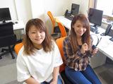 株式会社ファーマフーズコミュニケーション東海のアルバイト情報