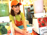 Juicer Bar (ジューサーバー) 西武高田馬場店のアルバイト情報
