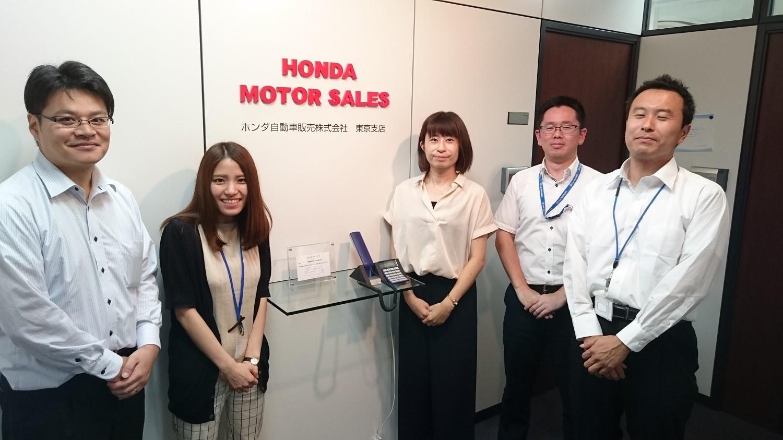 ホンダ自動車販売株式会社 法人営業部 東京支店 サービス課 のアルバイト情報