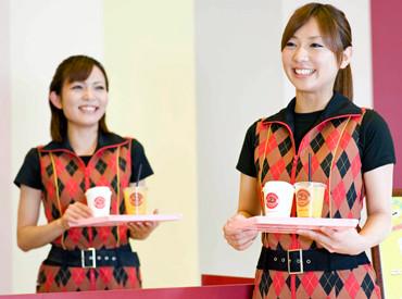 ビーンズカフェ ドラゴン川崎店 のアルバイト情報