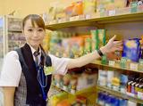 ダイナム 広島松永店のアルバイト情報