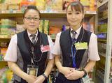 ダイナム 宮崎花ヶ島店 ゆったり館のアルバイト情報