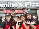 ドミノ・ピザ 板付筑紫通り店のアルバイト情報
