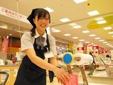 スーパー三和 横須賀店のアルバイト情報