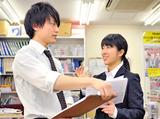 湘南ゼミナール 綾瀬北教室のアルバイト情報