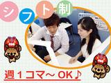 中萬学院 CGパーソナル高座渋谷教室のアルバイト情報