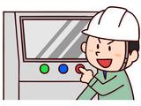 株式会社 プロシードのアルバイト情報