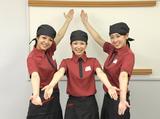 なか卯 秋田土崎港店のアルバイト情報