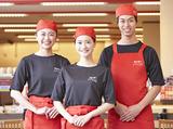 スシロー ショッパーズプラザ横須賀店のアルバイト情報