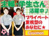 ブルズキッチン アミュ長崎店のアルバイト情報