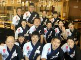 魚魚丸 一宮木曽川店のアルバイト情報