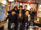 牡蠣場 北海道厚岸 コレド室町店のアルバイト情報