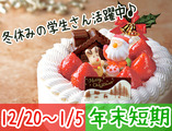 morimoto 札幌エスタ店のアルバイト情報