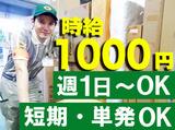 ヤマトホームコンビニエンス株式会社 奈良支店のアルバイト情報