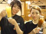 豊丸水産 名鉄レジャック店 c1094のアルバイト情報