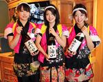 三代目網元 魚鮮水産 鳥取北口店 c1021のアルバイト情報