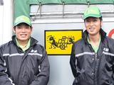 アリさんマークの引越社 京都東支店のアルバイト情報