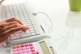 武蔵府中税務署のアルバイト情報