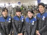 サイクルベースあさひ広島インター店のアルバイト情報